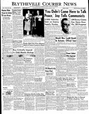 The Courier News from Blytheville, Arkansas on August 11, 1951 · Page 1